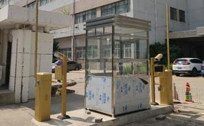 天津市南开区中心医院
